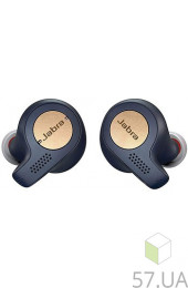 Гарнитура Bluetooth JABRA Elite 65t Active Gold/Beige, интернет магазин 57.ua