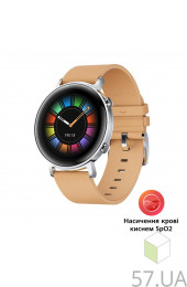 Смарт-часы Huawei Watch GT 2 42mm Classic 55024475 Gravel Beige, интернет магазин 57.ua