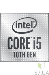 Процессор Intel Core i5 10600 3300 LGA-1200 (Tray) CM8070104290312, интернет магазин 57.ua