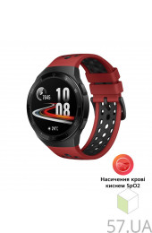 Смарт-часы Huawei Watch GT 2e 6mm 55025274 Lava Red Hector-B19R, интернет магазин 57.ua