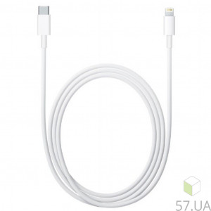 Data Cable Micro Lighting Apple MKQ42ZM/A